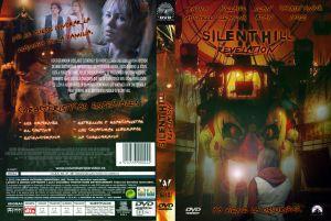 Silent_Hill_Revelation